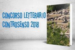 CONCORSO LETTERARIO FESTIVAL DELLA COMUNICAZIONE